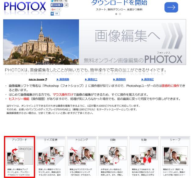 PHOTOX1